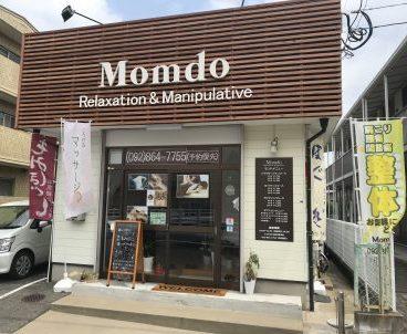【アロマの窓口】Mondoさんに行ってきました!