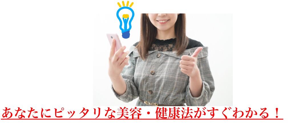 【嗅覚反応分析士基礎講座】再受講生限定募集!in北九州