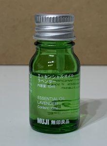 ラベンダー精油