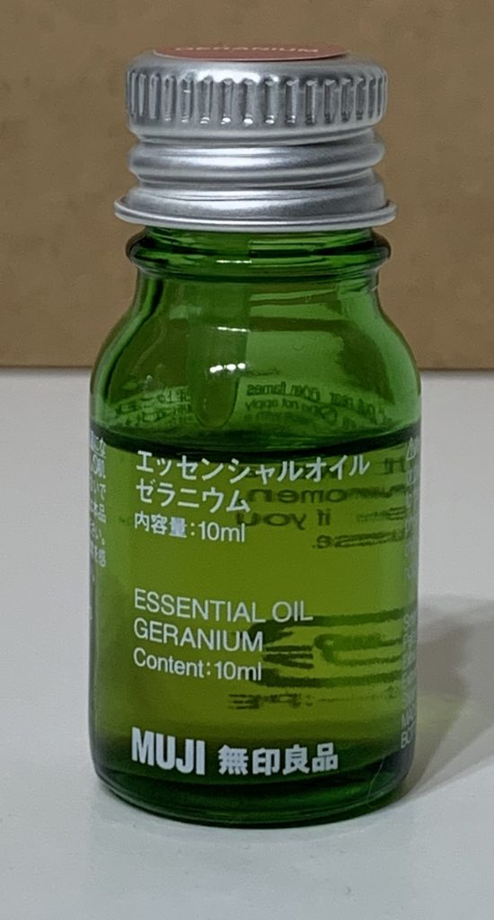 ゼラニウム精油